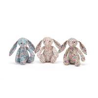 Blossom Beige Bunny Tiny (H13cm)